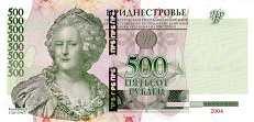 Приднестровье: 500 рублей 2004 (2012) г.