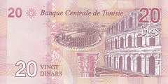 Тунис: 20 динаров 2017 г.