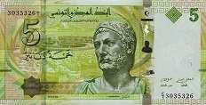 Тунис: 5 динаров 2013 г.