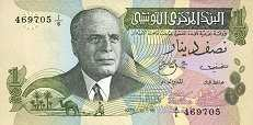 Тунис: 1/2 динара 1973 г.
