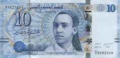 Тунис: 10 динаров 2013 г.