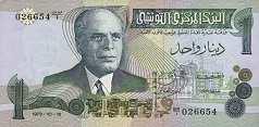 Тунис: 1 динар 1973 г.