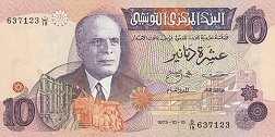 Тунис: 10 динаров 1973 г.