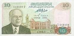 Тунис: 10 динаров 1980 г.