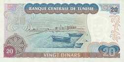 Тунис: 20 динаров 1980 г.