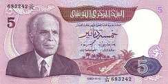 Тунис: 5 динаров 1983 г.