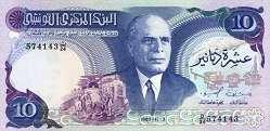 Тунис: 10 динаров 1983 г.