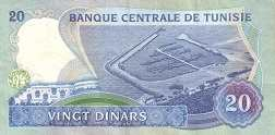 Тунис: 20 динаров 1983 г.