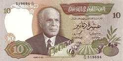 Тунис: 10 динаров 1986 г.