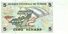 Тунис: 5 динаров 1993 г.