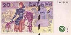 Тунис: 20 динаров 1992 г.