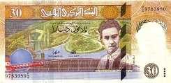 Тунис: 30 динаров 1997 г.