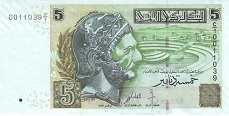 Тунис: 5 динаров 2008 г.