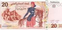 Тунис: 20 динаров 2011 г.