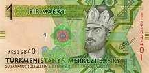 Туркменистан: 1 манат 2014 г.
