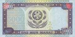 Туркменистан: 5000 манат 1999 г.