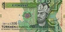 Туркменистан: 1 манат 2012 г.