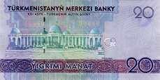 Туркменистан: 20 манат 2012 г.