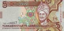 Туркменистан: 5 манат 2009 г.