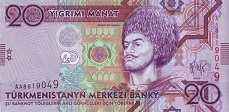 Туркменистан: 20 манат 2009 г.