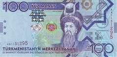 Туркменистан: 100 манат 2009 г.