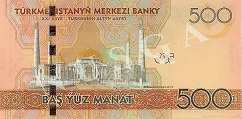 Туркменистан: 500 манат 2009 г.
