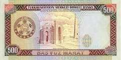 Туркменистан: 500 манат (1993 г.)