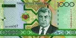 Туркменистан: 1000 манат 2005 г.
