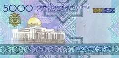 Туркменистан: 5000 манат 2005 г.