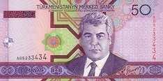 Туркменистан: 50 манат 2005 г.