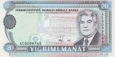 Туркменистан: 20 манат 1995 г.