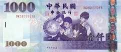Тайвань: 1000 юаней (2005 г.)