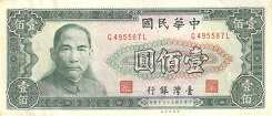 Тайвань: 100 юаней (1970 г.)