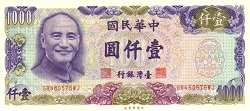 Тайвань: 1000 юаней (1976 г.)
