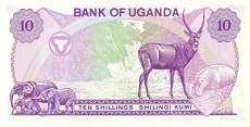 Уганда: 10 шиллингов (1982 г.)