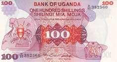 Уганда: 100 шиллингов (1982 г.)