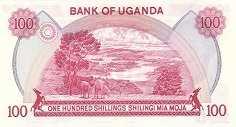 Уганда: 100 шиллингов (1985 г.)