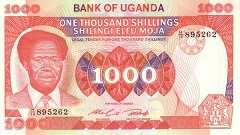 Уганда: 1000 шиллингов (1983 г.)