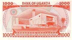 Уганда: 100 шиллингов 1986 г.