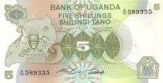 Уганда: 5 шиллингов (1982 г.)