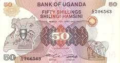 Уганда: 50 шиллингов (1982 г.)