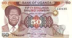 Уганда: 50 шиллингов (1985 г.)