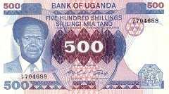 Уганда: 500 шиллингов (1983 г.)