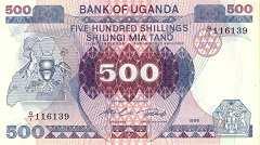 Уганда: 500 шиллингов 1986 г.