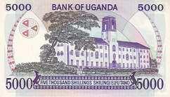Уганда: 5000 шиллингов 1986 г.