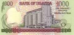 Уганда: 1000 шиллингов 1991 г.