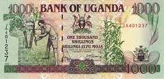 Уганда: 1000 шиллингов 1993-99 г.