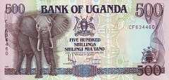 Уганда: 500 шиллингов 1991 г.