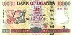 Уганда: 10000 шиллингов 2001-04 г.