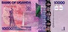 Уганда: 10000 шиллингов 2010-17 г.